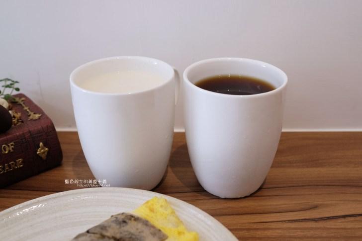 20200530125455 79 - 誠實蛋餅│手作蛋餅和早午餐,老闆娘可愛