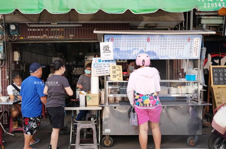 20200607225302 53 - 華美黃昏市場無名豆花 市場內隱藏版剉冰和豆花,承襲古法,溫暖手作