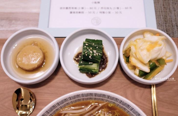 20200618105105 90 - 菜菜的約會|來和菜菜約會,中美街的中西式創意蔬食料理