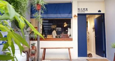 台中西區│陸丘甜室-每日手作,勤美商圈巷弄外帶式圓胖胖可愛爆漿甜甜圈