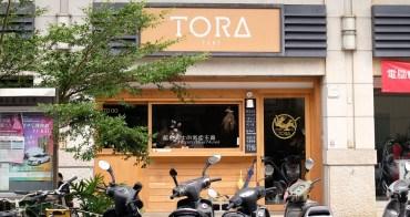 台中西區│TORA tart-在日本獨立音樂日式氛圍下吃甜點喝咖啡,有可愛店貓