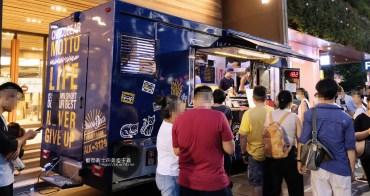 台灣環島│CHOCOBear巧克熊環島餐車-開餐車環島賣漢堡,不定期四處快閃