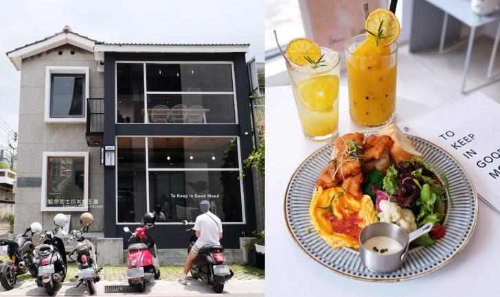 20200728144326 18 - Giocoso pasta&cafe|沉穩外觀純白色系明亮好拍內用空間,寵物友善餐廳