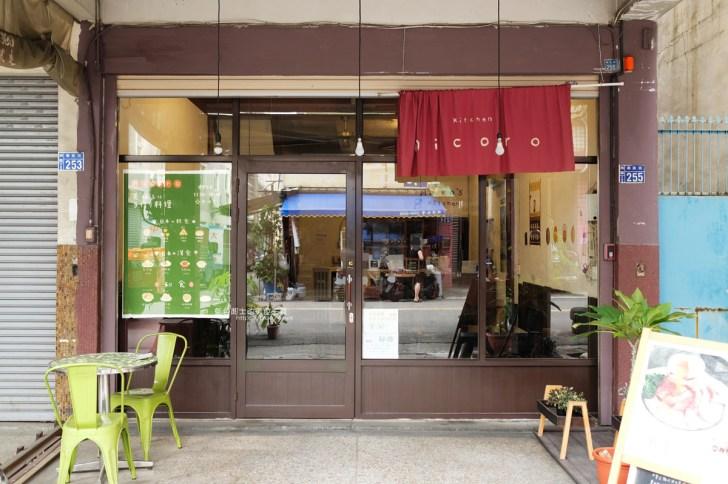 20200802180022 19 - Kitchen Micoro|向上市場美食推薦,來自北海道的日式家庭手作料理