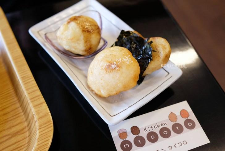 20200802180051 73 - Kitchen Micoro|向上市場美食推薦,來自北海道的日式家庭手作料理