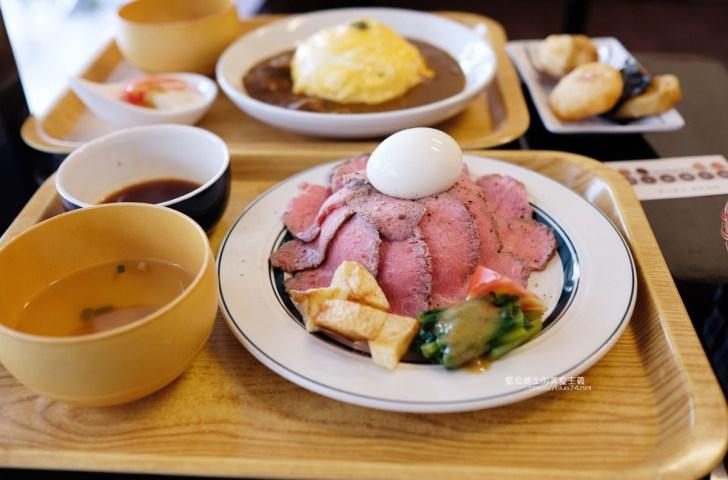 20200802180052 39 - Kitchen Micoro|向上市場美食推薦,來自北海道的日式家庭手作料理