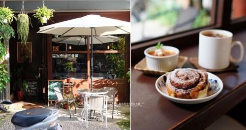 20200903223323 43 - 拿翹咖啡|勤美和廣三sogo商圈隱藏版加上深夜咖啡甜點店