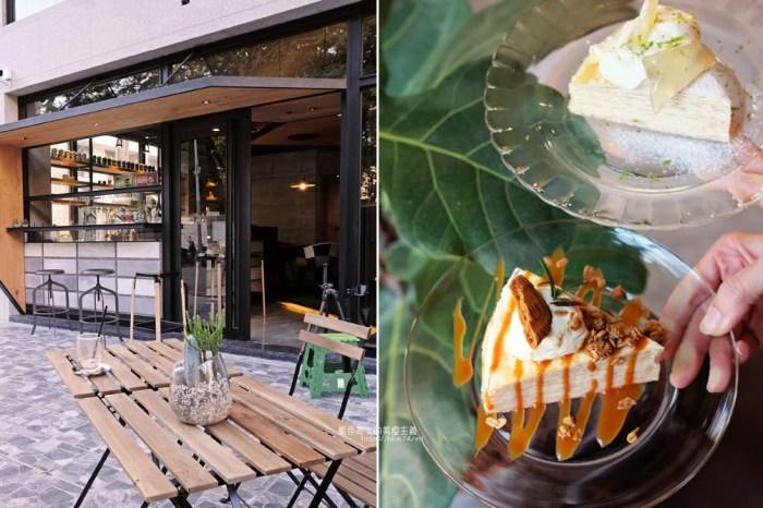 台中北區│玖安飛飛-咖啡師和彩妝師所結合的獨特複合式咖啡彩妝吧