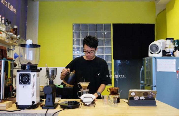 20200929145041 62 - 港阜灣咖啡|放鬆自在的空間,近長安國小