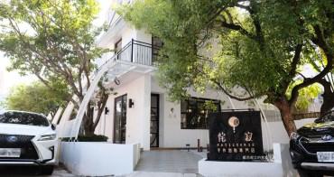 台中西區│侘寂Patisserie-室內室外都很漂亮又好拍的白色系空間建築,每日有限定口味甜點和隱藏版