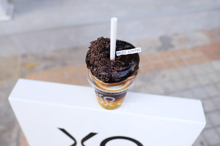 20201008155623 66 - 米索咖啡 韓系風格外帶咖啡吧,中友百貨旁