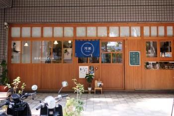 台中西區│河樂關東煮-日式家庭式料理,以鍋物方式呈現關東煮美食
