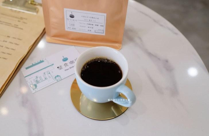 20201106220057 38 - 號食咖啡│東勢自家烘焙咖啡館,從種植到挑選到南投國姓咖啡評鑑雙料