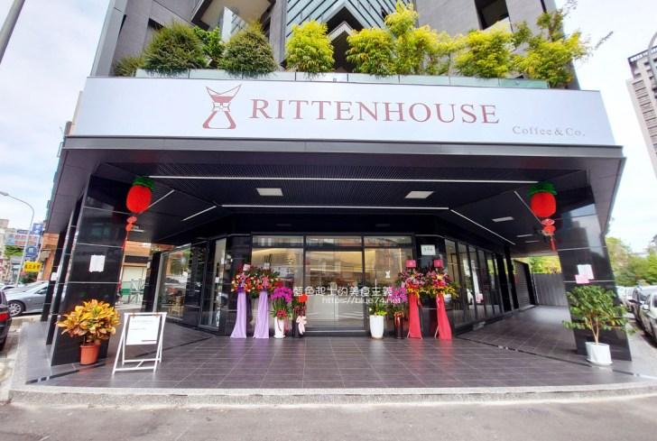 20201108162234 66 - Rittenhouse Coffee│每天一杯美好的咖啡喚醒生活
