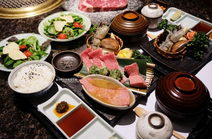 20201210010635 17 - 老乾杯│台中燒肉推薦,平日限定午間套餐也吃的到和牛、伊比利豬跟牛舌