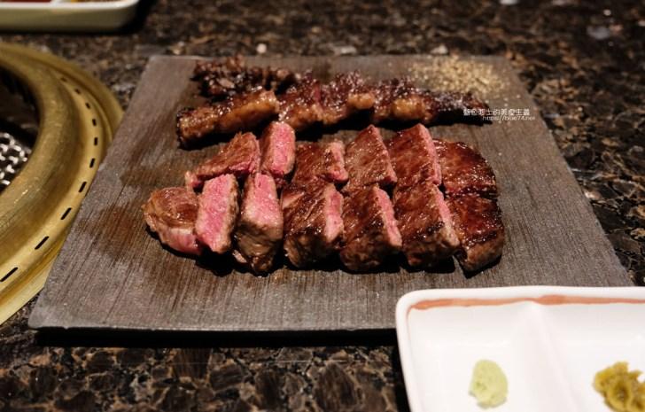 20201210010649 98 - 老乾杯│台中燒肉推薦,平日限定午間套餐也吃的到和牛、伊比利豬跟牛舌