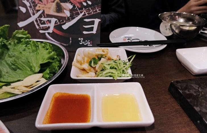 20201219020143 88 - 焼肉ショジョYakiniku SHOJO台中公益店 來自台南人氣燒肉,相揪來烤肉,氣氛熱情服務親切