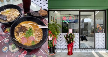 台中西區│一線天-港式茶餐廳風格和小鍋米線