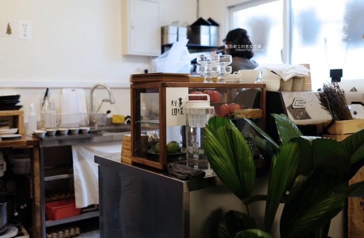 20210110123122 17 - 三回 精誠商圈老屋咖啡館,自製生吐司三明治、甜點和咖啡