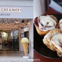 台中西區│托比美式冰淇淋-純手工自製獨立品牌美式冰淇淋,還有假日限定的美式黑糖肉桂捲