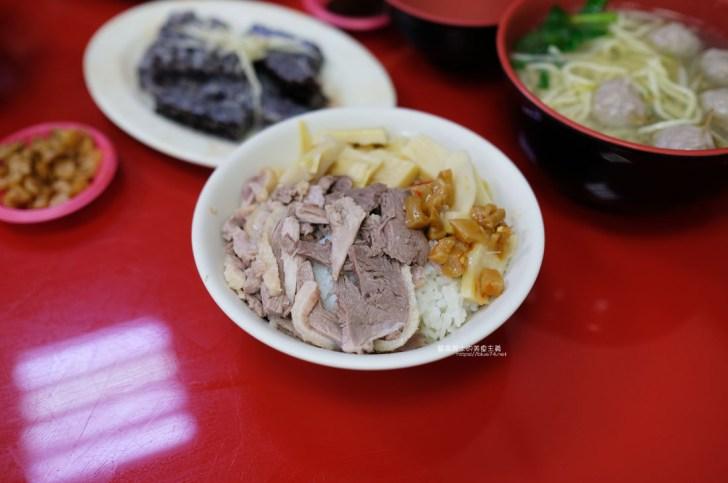 20210130004835 58 - 禾冠宏傳統鵝肉店|下午時間沒有休息,推鴨肉飯,還有供應免費的清湯跟辣菜脯
