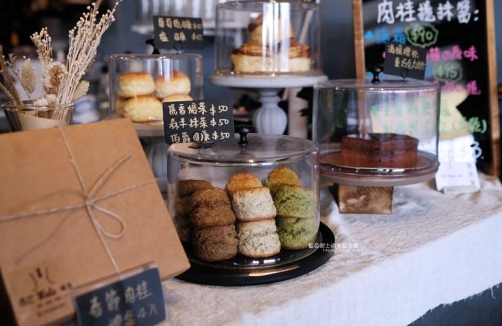 20210220013036 50 - 啢男|柳川西路美食,兩位大男生開的咖啡甜點店