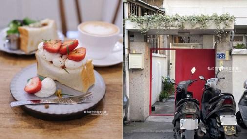 20210309201952 13 - ABG Coffee台中公益店|台北人氣咖啡廳展店台中,白色工業風,樓中樓挑高極簡風格