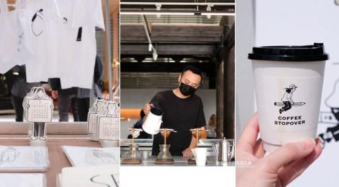 20210311013411 68 - REC COFFEE Taiwan│來自福岡的世界級咖啡店,眺望台中美景