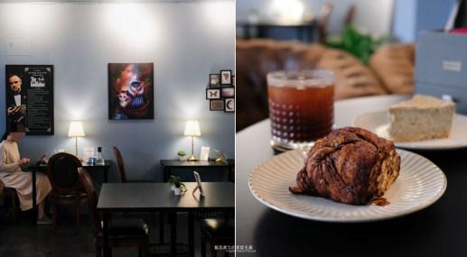 20210323131212 35 - Patisserie marmotte|以喜愛的土撥鼠來命名和logo設計的西區法式甜點店