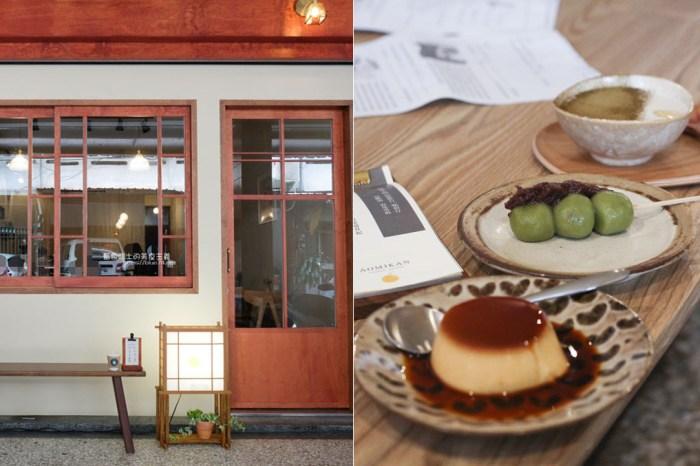 嘉義東區│青橙坡上-川式手沖的慢煮珈琲和客家職人精神的創意飯糰