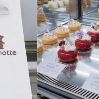 台中西區│Patisserie marmotte-以喜愛的土撥鼠來命名和logo設計的西區法式甜點店