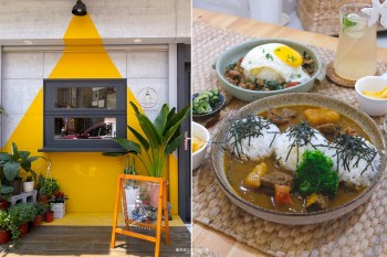 台中豐原│而立early cafe&foodie-新式早午餐也是寵物和親子友善餐廳,推牛肋咖哩