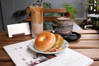 台中北區│Coffee steady cheers-北平路商圈周邊美食,吃的到茶碗蒸的咖啡館