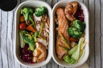 台中西屯│迴鮭-疫起守護,迴鮭美味便當帶回家,還有懶人真空包料理喔