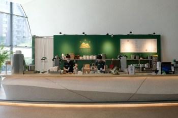 台中西屯│八時神仙草-臺中國家歌劇院形象概念店,還有獨家限定焙茶雙重奏仙草雪花盛盤