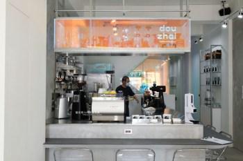 台中南區│杜宅咖啡 -中興大學周邊咖啡館