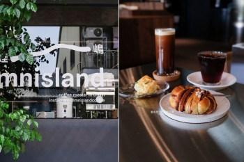 嘉義東區│睦嶋-獨特又鮮明的冷色調裝潢空間,點心和咖啡都喜歡