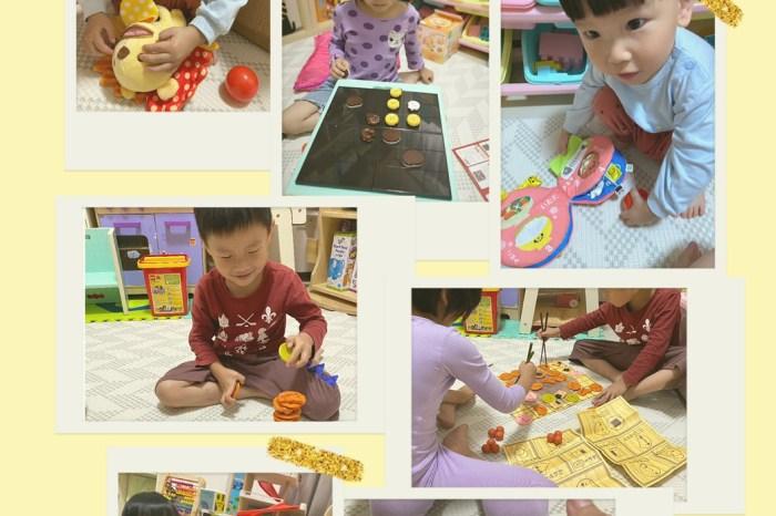 遊戲室的歡笑聲,日本eyeup,孩子們的療癒系桌遊