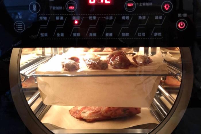 【媽媽廚房好物】夏日上菜也好輕鬆,大容量 ikiiki智能氣炸烤箱 & 餐桌溫度×果木小薰&Pa Pa Rice好食燉飯