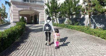 超人爸爸回來了之讓我們背著星星包一起走遍天下吧-JOUJOU STAR親子包