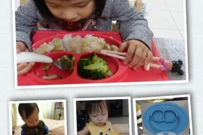 『育兒』用了近4年的育兒好物My Dentist's Choice潔牙巾+孩子練習吃飯不翻桌的好幫手-美國 EZPZ 快樂餐盤(碗)(mini新品)