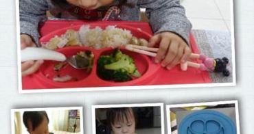 『年前獨家特惠』孩子練習吃飯不翻桌的好幫手-美國 EZPZ 快樂餐盤(甜莓紫)