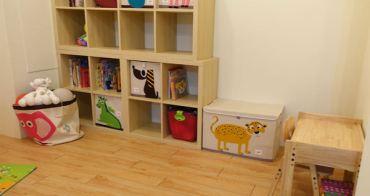 『3Y』打造孩子的閱讀視線角環境-MesaSilla寶寶自主桌椅+腳凳