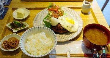 【台北捷運中山站】小器食堂 提供日式家庭料理~用自家日製器皿讓你像在日本用餐