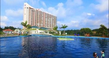 【沖繩海景飯店】沖繩萬豪飯店 (Okinawa Marriott Hotel&Spa) 無料滑水道/房內無邊際觀景台/第一次被升等的經驗分享