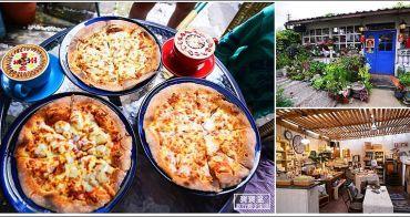 桃園景觀餐廳 | 木盒子窯烤比薩.薄皮柴燒的好滋味,座落於花園之中的夢幻餐廳