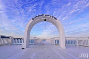 沖繩海景親子飯店 | Okuma私人海灘&度假村 (Okuma Private Beach & Resort),眺望古宇利島夕陽、海景大浴場、純白海岸步道&教堂的絕美飯店