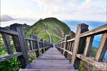 新北市東北角   鼻頭角步道.最熱門打卡海岸步道,一路延伸到360度超寬視野景觀台