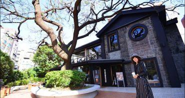 台北最美星巴克 | 新開幕天母星巴克天玉門市.全台唯一花園露天座位、透光玻璃屋、手沖/氮氣咖啡/咖啡啤酒都喝的到