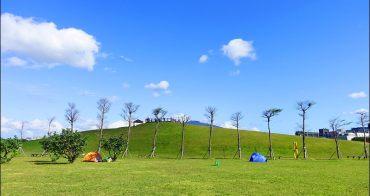 新北市親子野餐景點   八里十三行文化公園-米飛兔園區,最可愛的野餐公園非他莫屬
